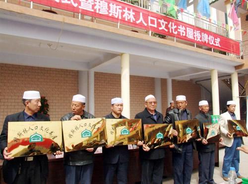 中国穆斯林人口_穆斯林人口